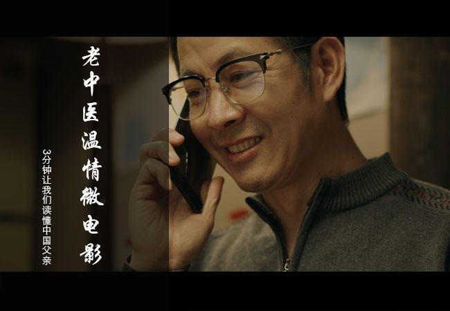 3分钟,让你读懂中国父亲
